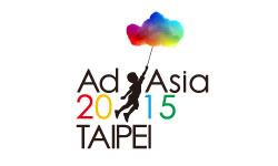 Taipei Association of Advertising Agencies